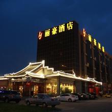 Li Hao Hotel Beijing Guozhan in Beijing