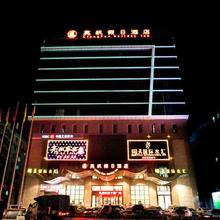 Liang Fan Holiday Inn in Guangzhou