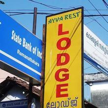Lodge Ayva Rest in Kondotti