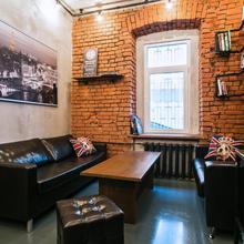 Loft Hostel 77 in Moscow