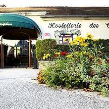 Logis Hostellerie des Clos in Ligny-le-chatel