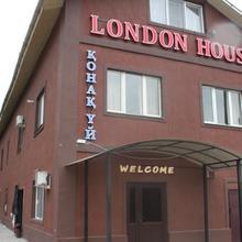 London House in Almaty