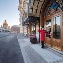 Lotte Hotel St. Petersburg in Saint Petersburg