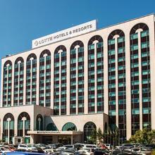 Lotte Hotel Vladivostok in Vladivostok