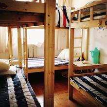 Love Youth Hostel in Lanzhou