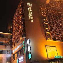 Luck Boutique Hotel in Hangzhou