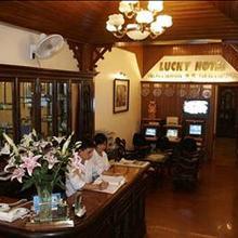 Lucky Hotel in Hanoi