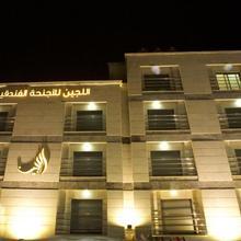 Lujain Hotel Suites in Amman