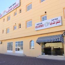 Luluat Al Afia Hotel Apartments in Sur