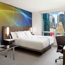 Luma Hotel - Times Square in New York