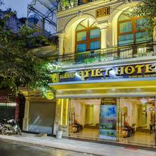 Luminous Viet Hotel in Hanoi