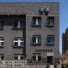 Luoyang Yushe Boutique Hotel in Luoyang