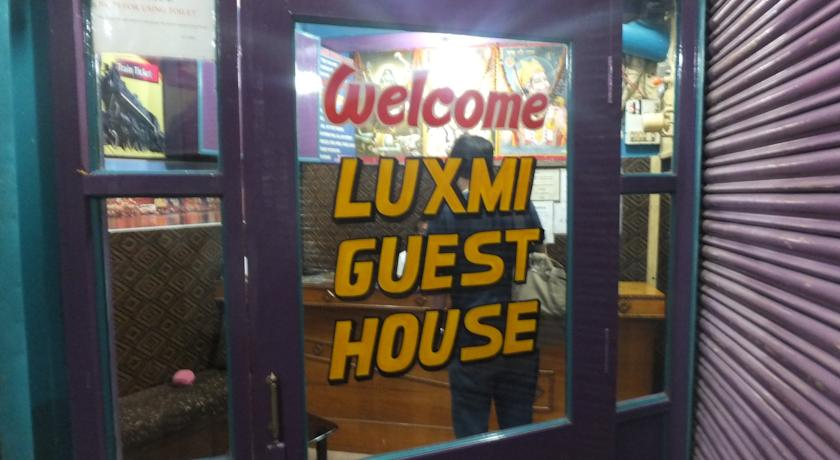 Luxmi Guest House in Varanasi