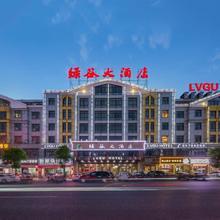 Lvgu Hotel in Yiwu