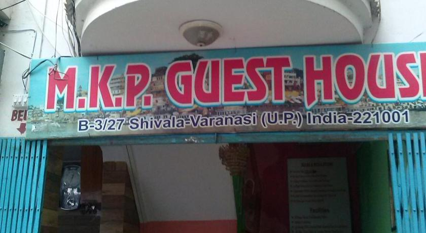 M K P Guest House in Varanasi