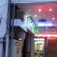 Maa Somaria Guest House And Hall in Patna