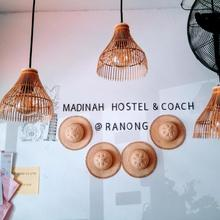 Madinah Hostel Ranong in Ranong