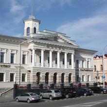 Magistrat Hotel in Tomsk