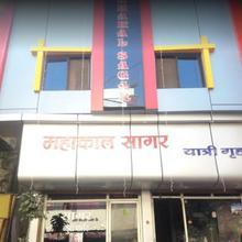 Mahakal Sagar Guest House in Ujjain