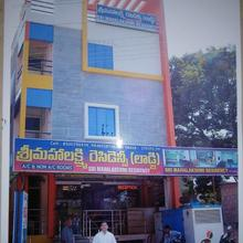 Mahalakshmi Residency in Annavaram