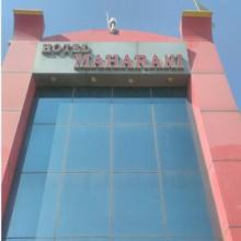 Maharani Midway in Pratapgarh
