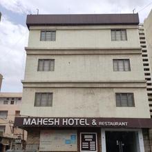 Mahesh Hotel in Morbi