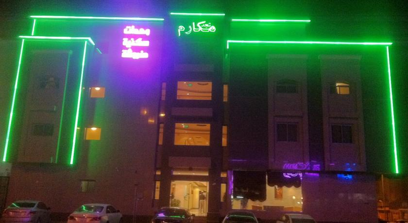 Makarim Najd Apartments 3 in Riyadh