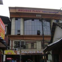 Malabar Plaza in Vypin
