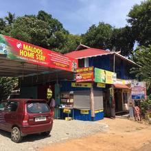 Maloos Homestay in Uttamapalaiyam