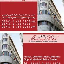 Mamaya Hotel in Amman