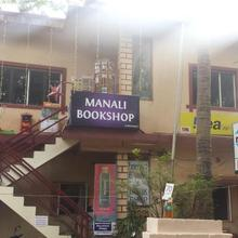 Manali Guest House in Chapora