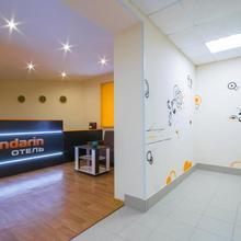 Mandarin Hotel in Tomsk