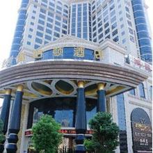 Manhatton Hotel Zhuhai in Zhuhai