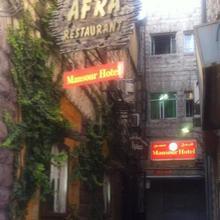 Mansour Hotel in Amman