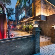 Manxin Hotel Guilin Xiangshan in Guilin