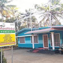 Marottickal Homestay in Kambam