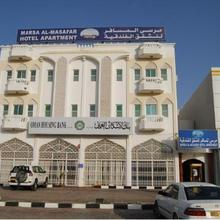 Marsa Al Masafar Hotel Apartments in Sur