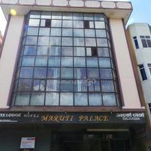 Maruthi Palace Hotel in Mysore
