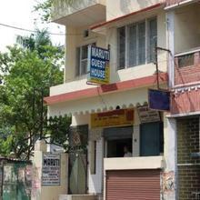 Maruti Guest House in Varanasi