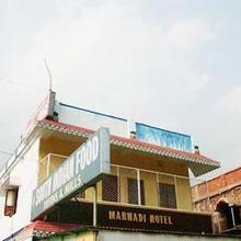 Marwadi Hotel And Lodge - Konark in Konark