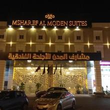 Masharef Al Modon Hotel Suites in Khamis Mushayt