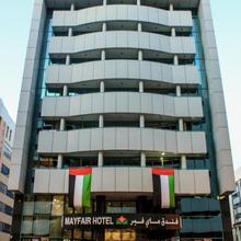 Mayfair Hotel in Sharjah