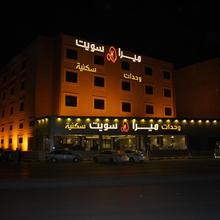 Meera Suite 4 in Riyadh