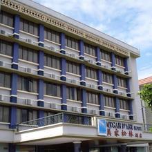 Megah D'aru Hotel in Kota Kinabalu