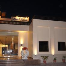 Mehak Resorts Hotel in Mansa