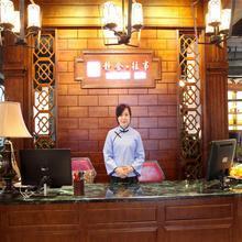 Memory Inn Guilin Central in Guilin
