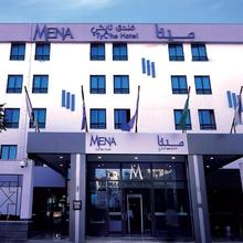Mena Tyche Hotel Amman in Amman