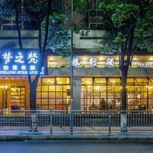 Meng Zhi Fan International Hostel in Chongqing