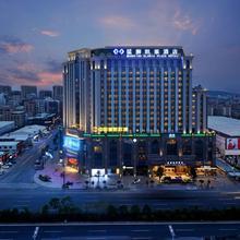 Menshine Gloria Hotel in Chenghai