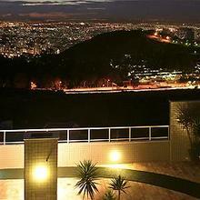 Mercure Apartments Belo Horizonte Vila da Serra in Belo Horizonte